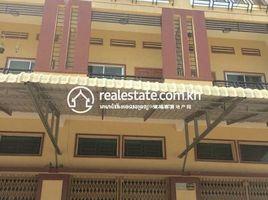 4 Bedrooms House for sale in Kilomaetr Lekh Prammuoy, Phnom Penh House for sale urgent