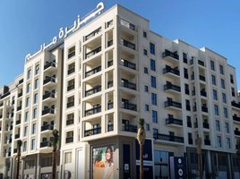2 Bedrooms Condo for sale in , Sharjah Sapphire Beach Residence