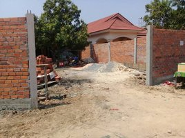 N/A Land for sale in Pongro Leu, Siem Reap Land for Sales