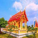 Chaloem Phra Kiat