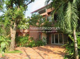 金边 Srah Chak Land For Sale N/A 土地 售