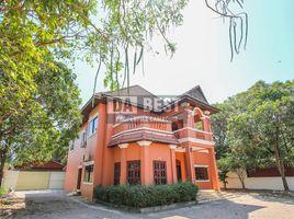 недвижимость, 6 спальни на продажу в Sla Kram, Сиемреап DABEST PROPERTIES: House for Sale in Siem Reap-Sala Kamreuk