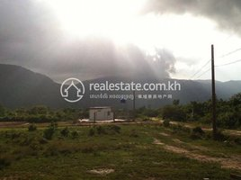 1 Bedroom Property for sale in Andoung Khmer, Kampot KAMPOT MOUNTAIN VIEW COZY HOUSE