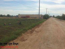 N/A Land for sale in Barku, Kandal Land For Sale