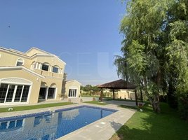 5 Bedrooms Property for sale in , Dubai Polo Homes