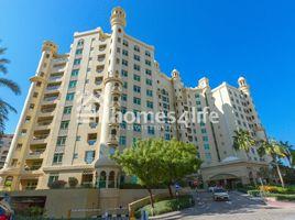 Квартира, 3 спальни на продажу в Shoreline Apartments, Дубай Al Tamr