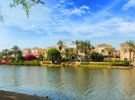 недвижимость, 3 спальни на продажу в Al Reem, Дубай Private Pool | Partial Lake View | Type2E