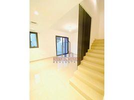 沙迦 Nasma Residence 2 卧室 房产 租