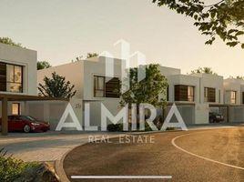 2 Bedrooms Townhouse for sale in , Abu Dhabi Noya