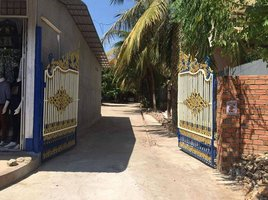 暹粒市 Sala Kamreuk Villa for sale 40 卧室 别墅 售