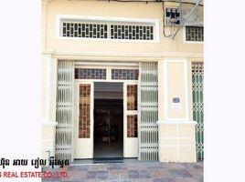 金边 Chaom Chau House For Sale 3 卧室 联排别墅 售