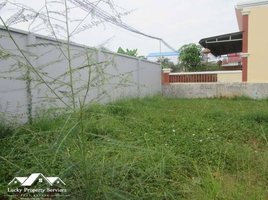 Земельный участок, N/A на продажу в Chak Angrae Leu, Пном Пен Land For Sale in Sen Sok