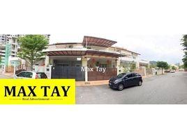 槟城 Paya Terubong Relau, Penang 4 卧室 联排别墅 售