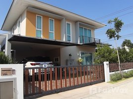 3 Bedrooms Property for sale in Sala Ya, Nakhon Pathom Diamond Ville Salaya