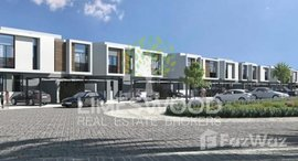 Available Units at The Pulse
