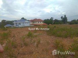 Selangor Dengkil Putrajaya N/A 土地 售