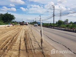 N/A Property for sale in Lam Pla Thio, Bangkok 47 Rai Land For Sale In Khum Klao Road