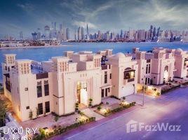 7 Bedrooms Villa for sale in Signature Villas, Dubai Signature Villas Frond N