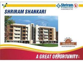Gujarat n.a. ( 913) Guduvanchery 2 卧室 住宅 售