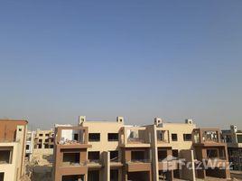 Giza Cairo Alexandria Desert Road New Giza 5 卧室 联排别墅 售