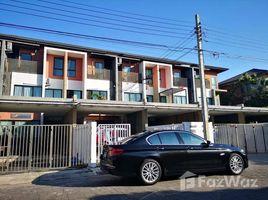 3 Bedrooms Townhouse for sale in Ban Mai, Nonthaburi Grand I-Design Vibhavadi