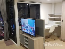 1 Bedroom Condo for sale in Makkasan, Bangkok Chewathai Residence Asoke