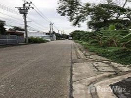 N/A Land for sale in Ram Inthra, Bangkok 50 sqw Land in Raminthra 62 Yaek 15