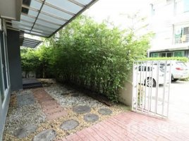 4 Bedrooms Townhouse for sale in Suan Luang, Bangkok The Estate Srinakarin