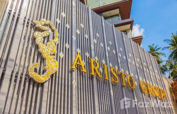 Aristo 2 in Choeng Thale, Phuket