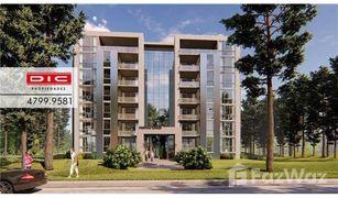 1 Habitación Propiedad en venta en , Buenos Aires Av. Bunge al 1700 entre Av. Libertador y Marco Pol
