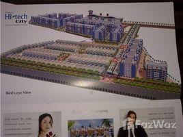 Madhya Pradesh Gadarwara Vishnu Hitech City Bawadiyakalan, Bhopal, Madhya Pradesh 3 卧室 屋 售