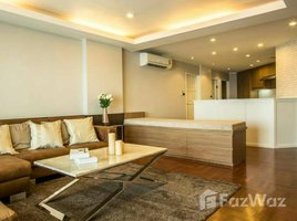2 Bedrooms Apartment for rent in Na Kluea, Chon Buri Park Beach Condominium