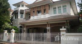 Available Units at Grand Bangkok Boulevard Ratchada - Ramintra