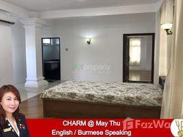 ဗဟန်း, ရန်ကုန်တိုင်းဒေသကြီး 12 Bedroom House for rent in Yangon တွင် 12 အိပ်ခန်းများ အိမ်ခြံမြေ ငှားရန်အတွက်