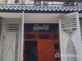 4 Bedrooms House for sale in Binh Tri Dong, Ho Chi Minh City KHAI XUÂN ĐẦU NĂM CẦN BÁN NHÀ MỚI, ĐẸP 1 SẸC LÊ VĂN QƯỚI, BÌNH TÂN - GIÁ TỐT CÓ THƯƠNG LƯỢNG