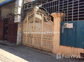 Studio Property for sale in Boeng Salang, Phnom Penh Other-KH-76031