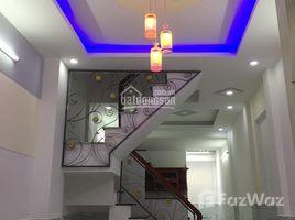 4 Bedrooms House for sale in Binh Hung Hoa B, Ho Chi Minh City Nhà đẹp mới hoàn thiện vào ở ngay, 1 trệt 2 lầu, Liên Khu 4 - 5, Bình Hưng Hòa B, Bình Tân