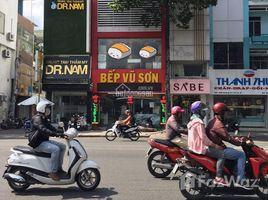 1 Phòng ngủ Nhà mặt tiền bán ở Cầu Kho, TP.Hồ Chí Minh Q1 Trần Đình Xu - Tòa tháp mini ngang 6m 1H 6L