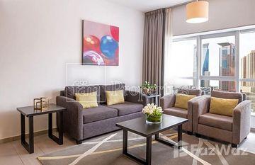 Citadines Metro Central Hotel Apartments in Al Sufouh 1, Dubai