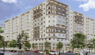 3 غرف النوم عقارات للبيع في NA (Tetouan Sidi Al Mandri), Tanger - Tétouan Appartement haut Standing de 106 m²