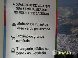 Земельный участок, N/A на продажу в Pesquisar, Сан-Паулу Balneário Japura, Praia Grande, São Paulo