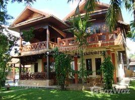 ເຮືອນ 4 ຫ້ອງນອນ ໃຫ້ເຊົ່າ ໃນ , ວຽງຈັນ 4 Bedroom House for rent in Hadxaifong, Vientiane