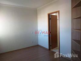圣保罗州一级 Botucatu Botucatu, São Paulo, Address available on request 4 卧室 联排别墅 租