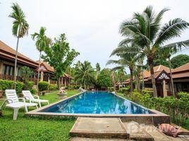 2 Bedrooms Property for sale in Bo Phut, Koh Samui Whispering Palms Resort & Pool Villa