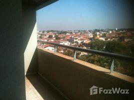 北里奥格兰德州 (北大河州) Fernando De Noronha Vila Santo Antônio 2 卧室 住宅 售