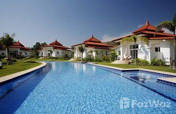 Banyan Residences in Nong Kae, Hua Hin