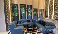 Photos 2 of the Reception / Lobby Area at Totnes Kaset - Nawamin