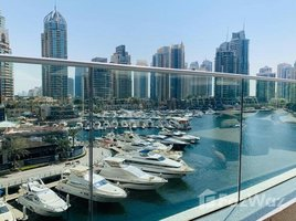 迪拜 Marina Gate Damac Heights at Dubai Marina 1 卧室 房产 售