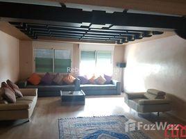 4 غرف النوم شقة للبيع في NA (Yacoub El Mansour), Rabat-Salé-Zemmour-Zaer Bel Appartement avec Balcon
