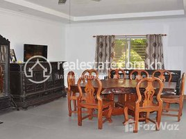 Studio Immobilie zu vermieten in Svay Dankum, Siem Reap Lovely Three Bedrooms House Rent Siem Reap Cambodia.